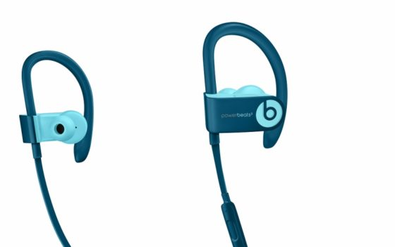 IOS 13.3 Update Hints At Powerbeats4 With 'Hey Siri' Support