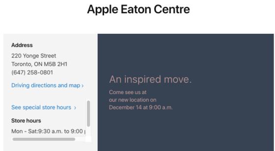 Apple store eaton centre toronto