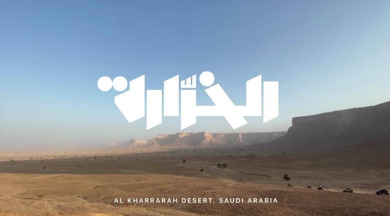 Saudi desert riders