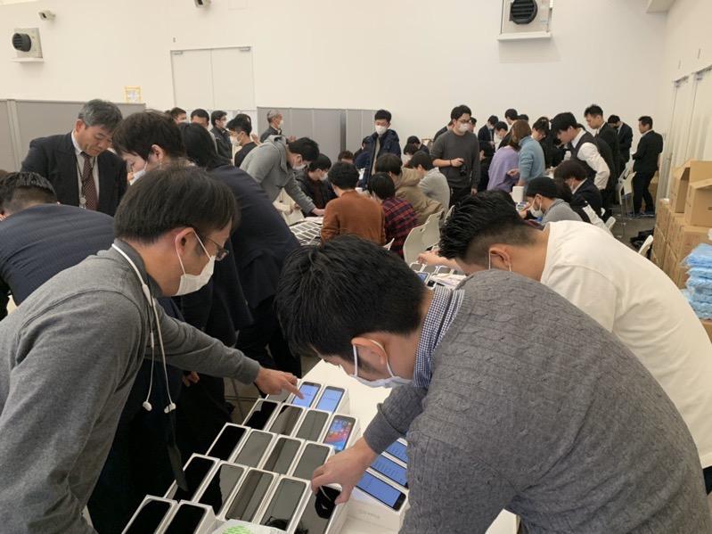 Iphone 6s japan coronavirus 2