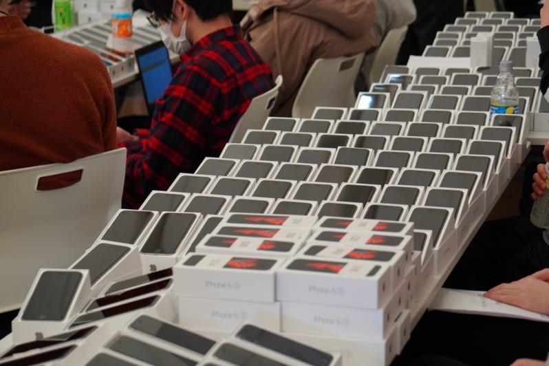 Iphone 6s japan coronavirus
