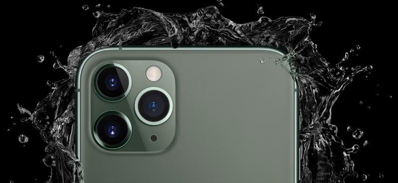 Iphone 11 pro max screenshot