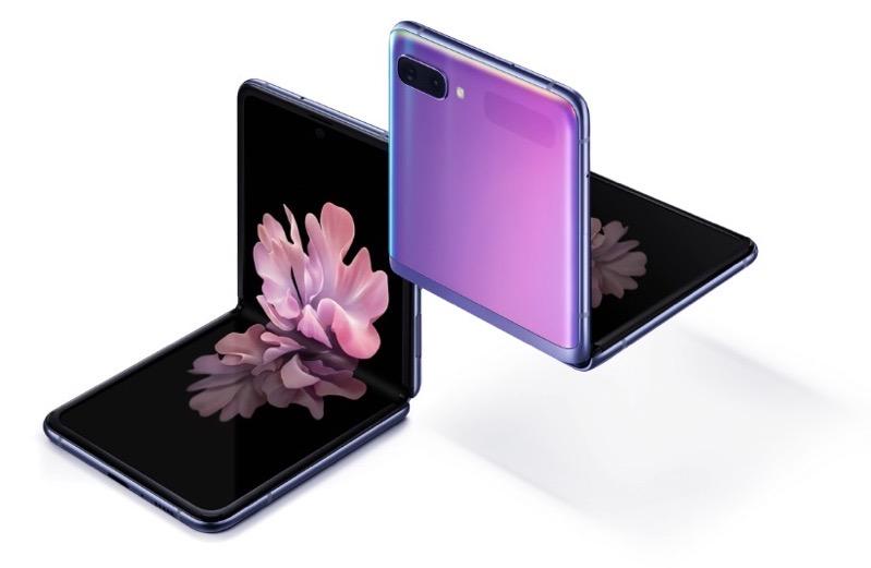 Samsung galazy z flip 2