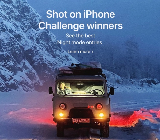 Shot on iphone challenge winners