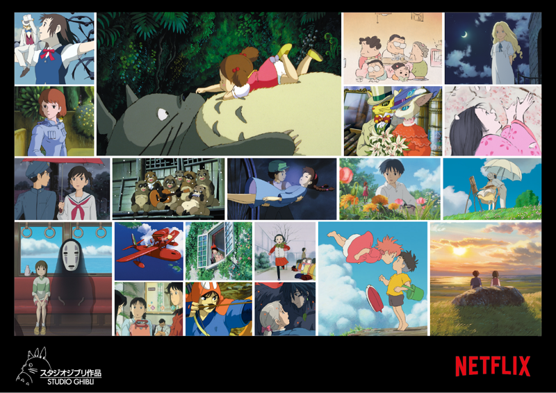 Studio Ghibli Collage Draft 7v1