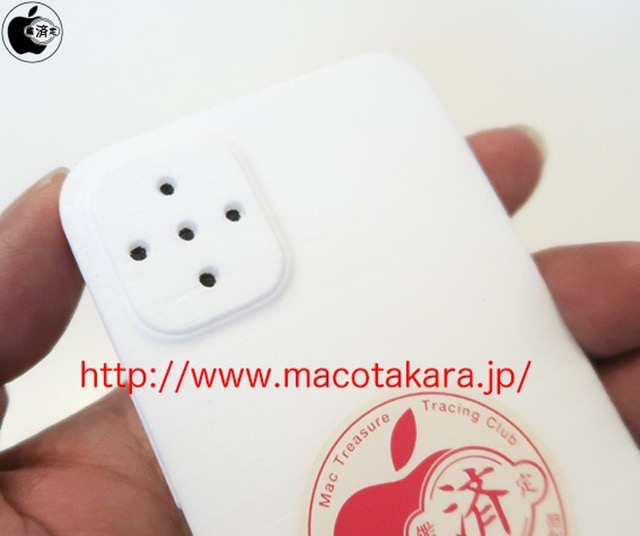 Iphone13mockupcamera