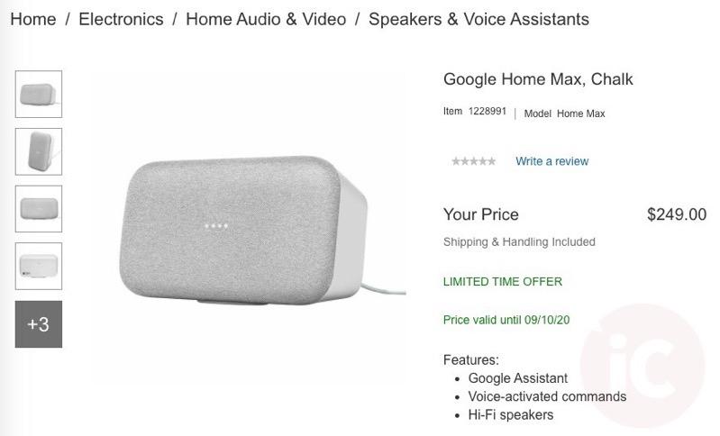 Google home max sale costco