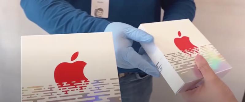 Apple gift singapore