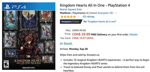 Kingdom hearts amazon
