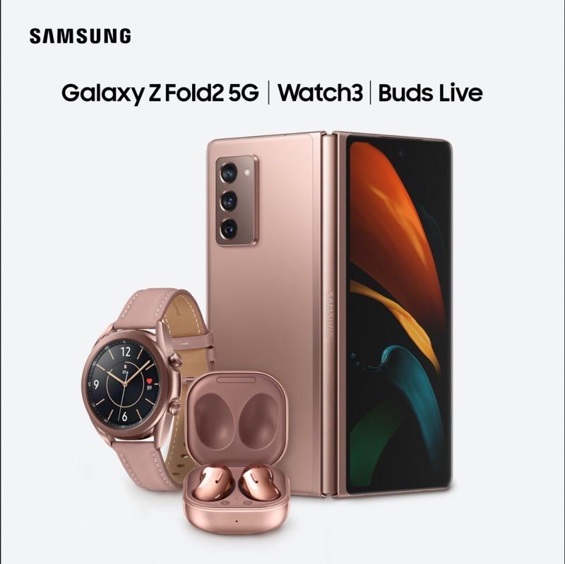 Samsung galazy z fold 2 5g