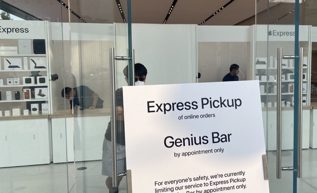 Apple express store