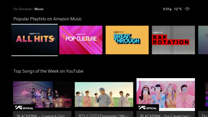 Rogers ignite tv amazon music
