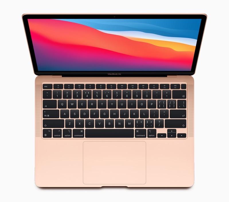 Apple new macbookair wallpaper screen 11102020 big jpg large