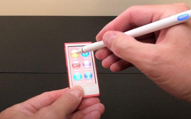 Nano pencil