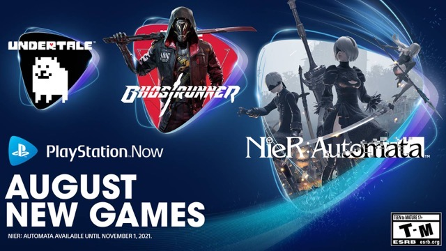 Ps now aug 2021