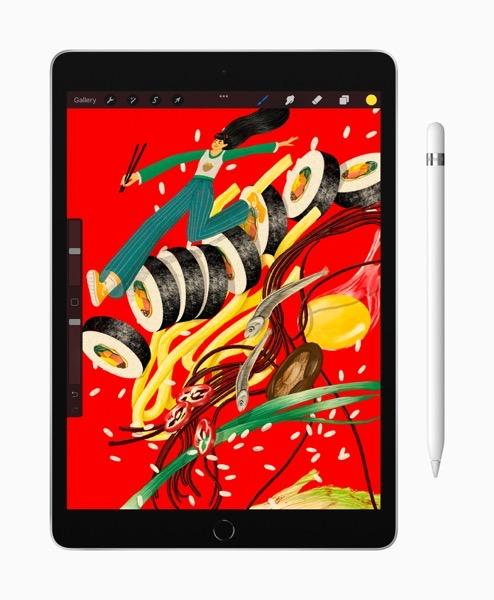 Apple iPad 10 2 inch ProCreate Pencil 09142021 inline jpg large 2x