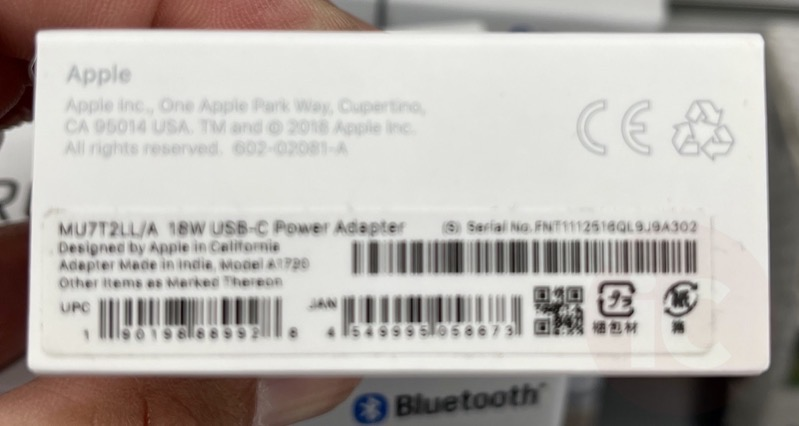 Apple product marshalls 2
