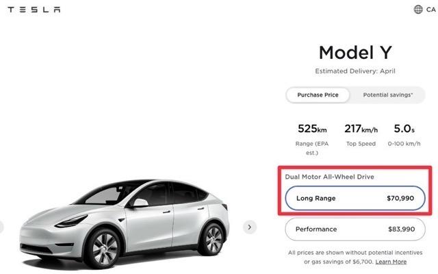 Model y price increase canada